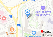 Компания «VoMax-Auto» на карте