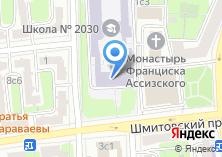 Компания «Myprokatonline» на карте