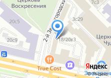 Компания «Topextender.ru» на карте