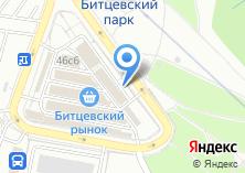 Компания «Магазин сантехники и систем вентиляции» на карте