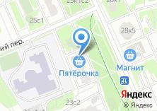 Компания «АКБ Ирс» на карте
