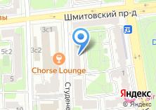Компания «Шадэ» на карте