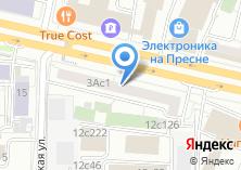 Компания «Почтовое отделение №123022» на карте