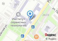 Компания «РГУТиС» на карте