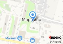 Компания «ПБИ МАКСИМОВО» на карте