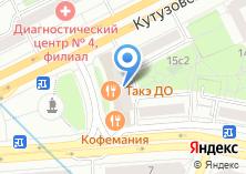 Компания «Императорский Фарфор сеть магазинов» на карте