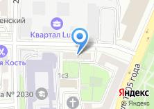 Компания «Нотариус Белякова А.О» на карте
