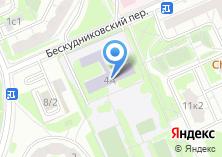 Компания «Средняя общеобразовательная школа №208» на карте