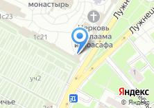 Компания «Епархиальное управление Московской епархии Русской Православной Церкви» на карте