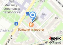 Компания «Сапожок центр бытовых услуг» на карте
