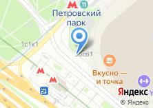 Компания «Ням» на карте