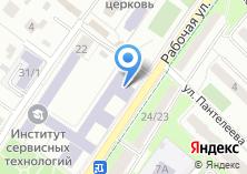 Компания «Российский государственный университет туризма и сервиса» на карте