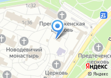 Компания «Новодевичий Монастырь» на карте
