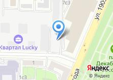 Компания «ЦифроФильм» на карте