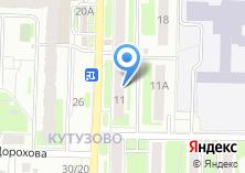Компания «Магазин кондитерских изделий на ул. Циолковского» на карте