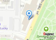 Компания «Клиника Андрея Бегмы» на карте