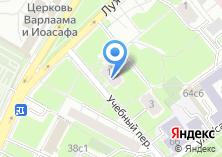 Компания «BB-Russia» на карте