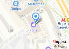 Компания «Автомобильный Ломбард №2» на карте