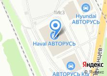 Компания «АВТОРУСЬ» на карте
