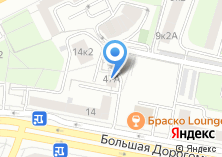 Компания «Клиника Доктора Гришкяна» на карте