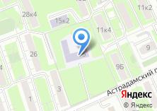 Компания «Средняя общеобразовательная школа №207» на карте