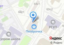 Компания «Фотосалон на Новочерёмушкинской» на карте