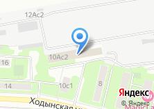Компания «Московско-Смоленская транспортная прокуратура» на карте