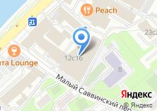 Компания «Бюро вкуса» на карте