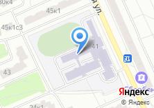 Компания «Средняя общеобразовательная школа №272» на карте