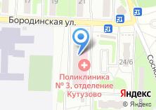 Компания «Диспетчерский пункт» на карте