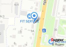 Компания «Цитрус» на карте