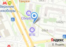 Компания «Зоомагазин на Дмитровском шоссе» на карте