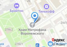 Компания «МС Прайс» на карте