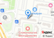 Компания «Арисдент» на карте
