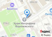 Компания «Храм Святителя Митрофана Воронежского на Хуторской» на карте