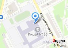 Компания «Лицей №26» на карте