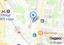Компания «Централизованная Бухгалтерия №1» на карте