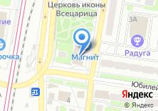 Компания «Секонд-хенд на Пушкинской» на карте