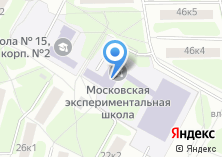 Компания «Федерация ушу России» на карте
