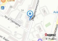 Компания «Магазин автозапчастей на ул. Дзержинского» на карте