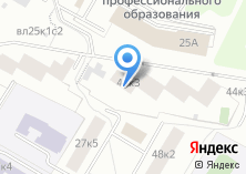 Компания «Дипломаус» на карте