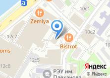 Компания «Московский шелк» на карте