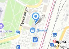 Компания «Стилярики» на карте
