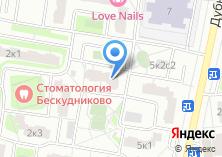 Компания «Work-On» на карте