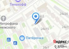 Компания «Шиномонтажная мастерская на Петровско-Разумовском проезде» на карте