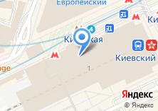 Компания «Магазин выпечки на площади Киевского Вокзала» на карте
