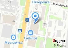 Компания «Трэк» на карте
