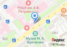 Компания «Клиника Кожных и Венерических болезней» на карте