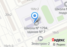 Компания «Центр образования №1487» на карте