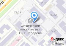 Компания «Квантовая электроника» на карте